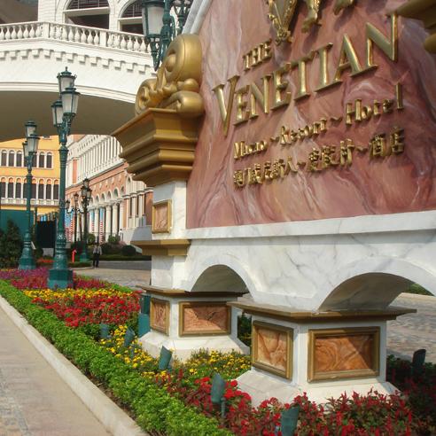 The Venetian Hotel & Resort Macau